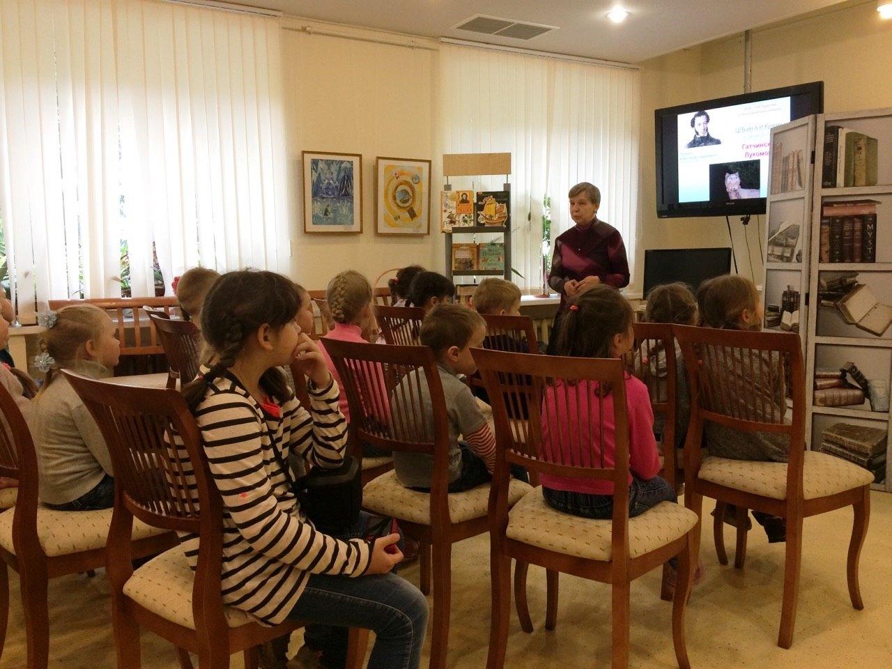 В библиотеке им. А. И. Куприна