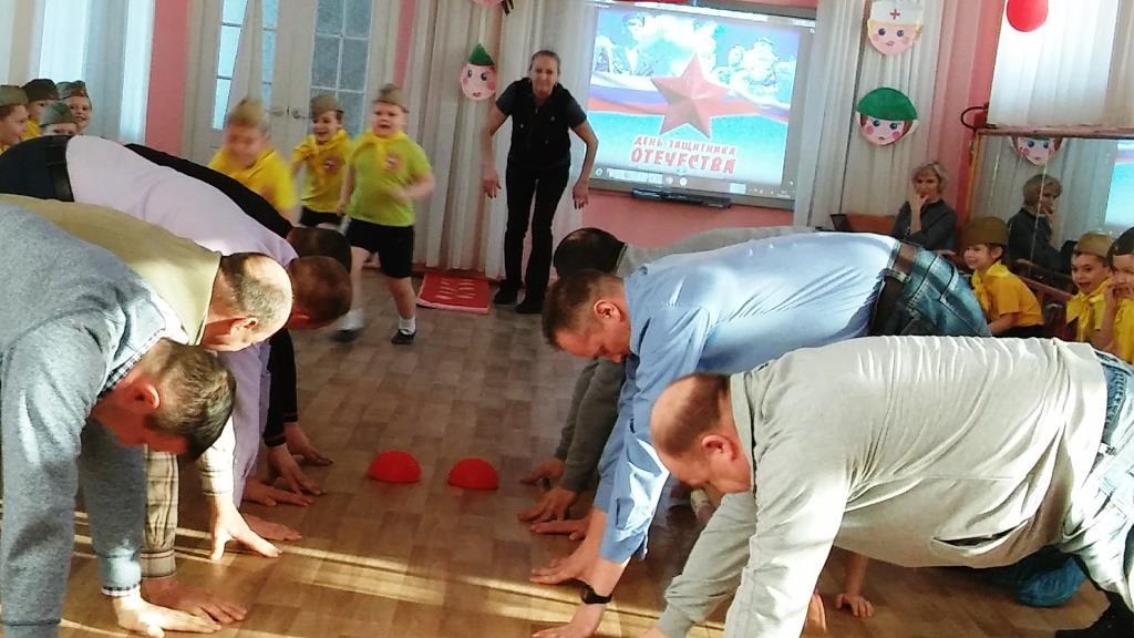 Спортивный праздник , посвящённый Дню защитник Отечества